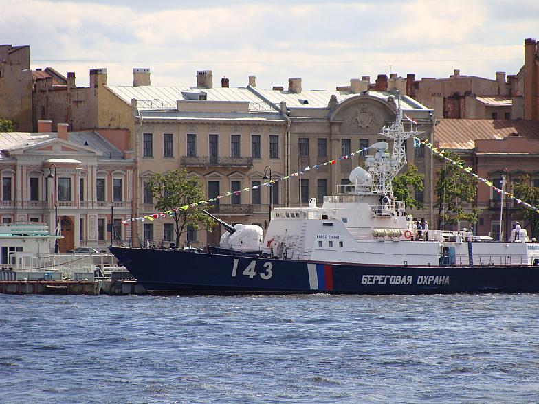 ПСКР-913 с бортовым номером 143( проект 10410 типа