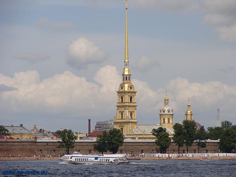 Петербург. Петропавловская крепость. Нева. Пляж.