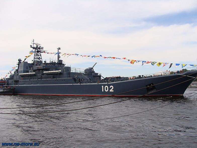 Большой десантный корабль в парадном строю на Неве. БДК-58 Калининград, проект 775. Бортовой номер 102.