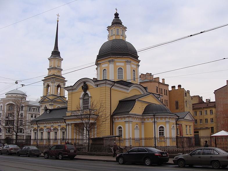 Церковь святых праведных Симеона и Анны. Моховая улица 48. Угол ул. Белинского.