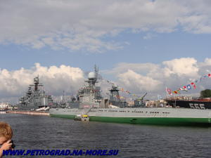 ПЛ С-189, СКР Ярослав Мудрый
